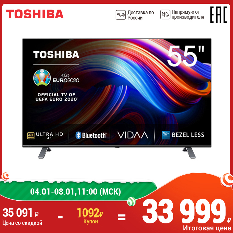 TV 55 inch TV Toshiba 55u5069 4K UHD Smart TV