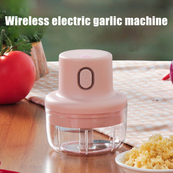 Wireless Electric Meat Grinder Food Chopper Mini Stainless Electric Kitchen Chopper Meat Grinder Shredder meat grinders bosch mfw3630a home kitchen appliances electric chopper