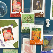 Mohamm 30 pçs série de pintura adesivos decorativos scrapbooking nota diy flocos de papel adesivo acessórios estacionários arte supplie