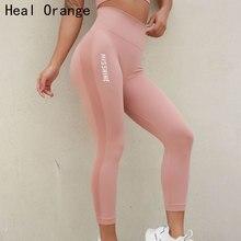 seamless leggings mallas push up sweatpants for women leggings sport women fitness joga leggings women gym leggings training