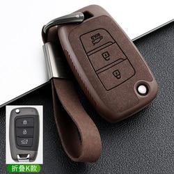 Suede Leather Car Folding Flip Key Fob Shell Cover Case For Hyundai Solaris Elantra i30 i35 i40 Tucson Kona Key Case Remote Car