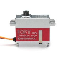 KST DS565X металлический Бессердечный цифровой сервопривод для 450-500 RC вертолета