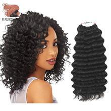 Deep Pop Curl 8inch Synthetic Crochet Braiding Hair Extensions Short Ombre Freetress Wave Hair1Pcs/pack