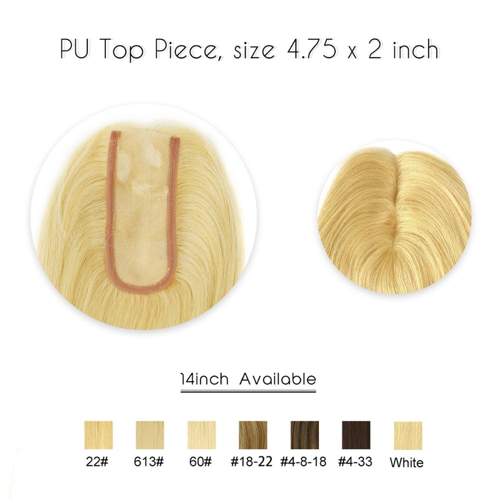 K.S WIGS 14'' 5X12cm PU Base Topper Hairpieces 150% Density Straight Virgin Cuticle Human Hair Toupee For Women 40g/pc