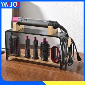 Щипцы для завивки Dyson, полка для завивки волос из алюминиевого сплава, туалетный столик, полки для хранения для ванной комнаты, подставка для...