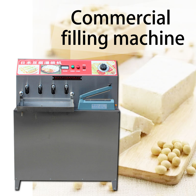 220V Japanese Tofu Filling And Sealing One Machine Beverage Filling Machine Commercial Filling Machine Sealer 700W