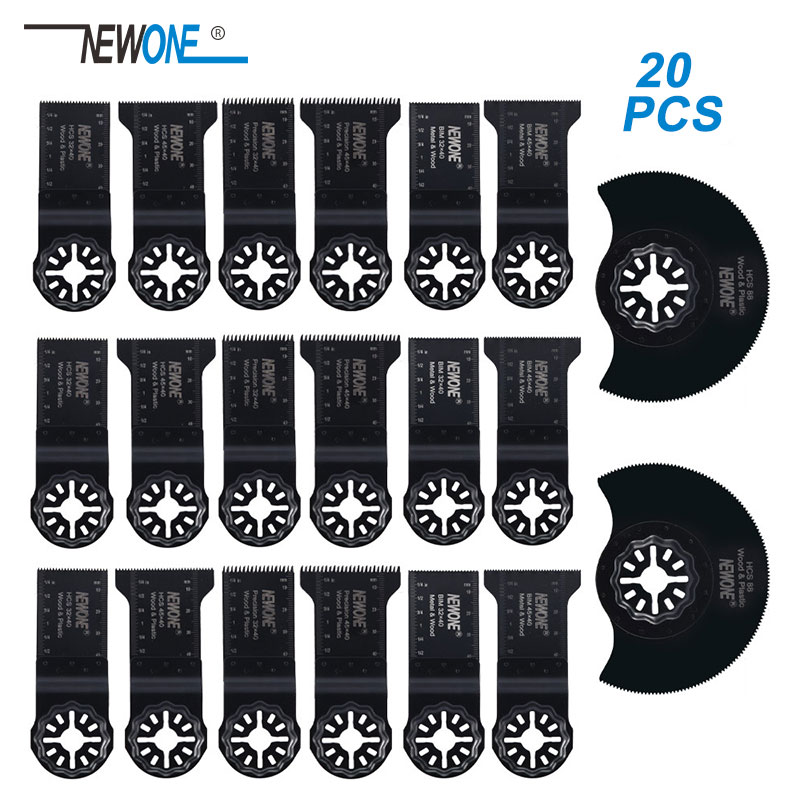 20 Piece Starlock E-cut Multi Cutter Saw Blades Set Oscillating Tool Blades For Cutting Wood Drywall Plastics Metal