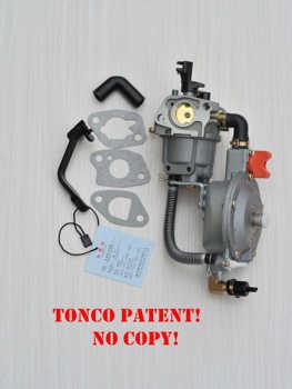 170F podwójnego paliwa gaźnika dla generator benzynowy LPG gazu ziemnego propan konwersji hybrydowy 2 8KW GX200 + szalik jako prezent TONCO marki tanie i dobre opinie GREENTONCO 170F GX200