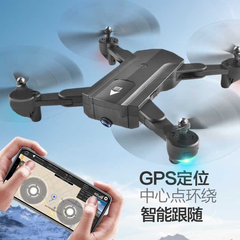 Four-axis Model Airplane Adult Remote Control Aircraft Helicopter Unmanned Aerial Vehicle Aerial Photography High-definition Air