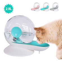 2.8L Automatic Cat Fountain Dog Pet Drinking Water Dispenser Dog Fountain Cat Pets Water Bowl Large Drinking Bowl Cat Supplies