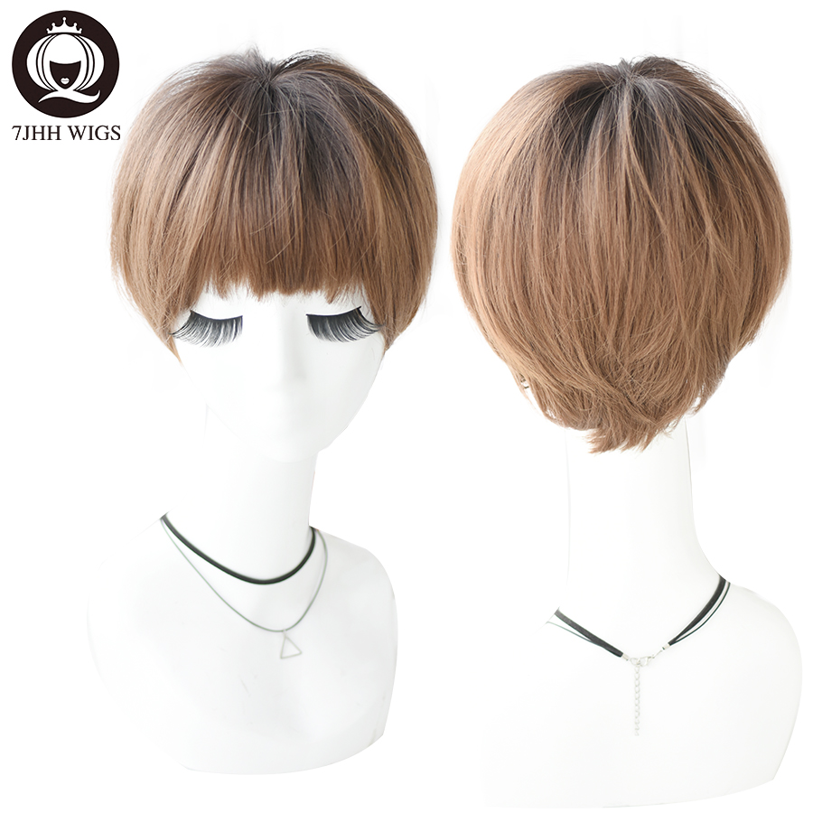 7JHH WIGS BOB Short Omber Brown Black Wig With Bangs For Women's Straight Hair Synthetic Heat Resistant Gradient Wig