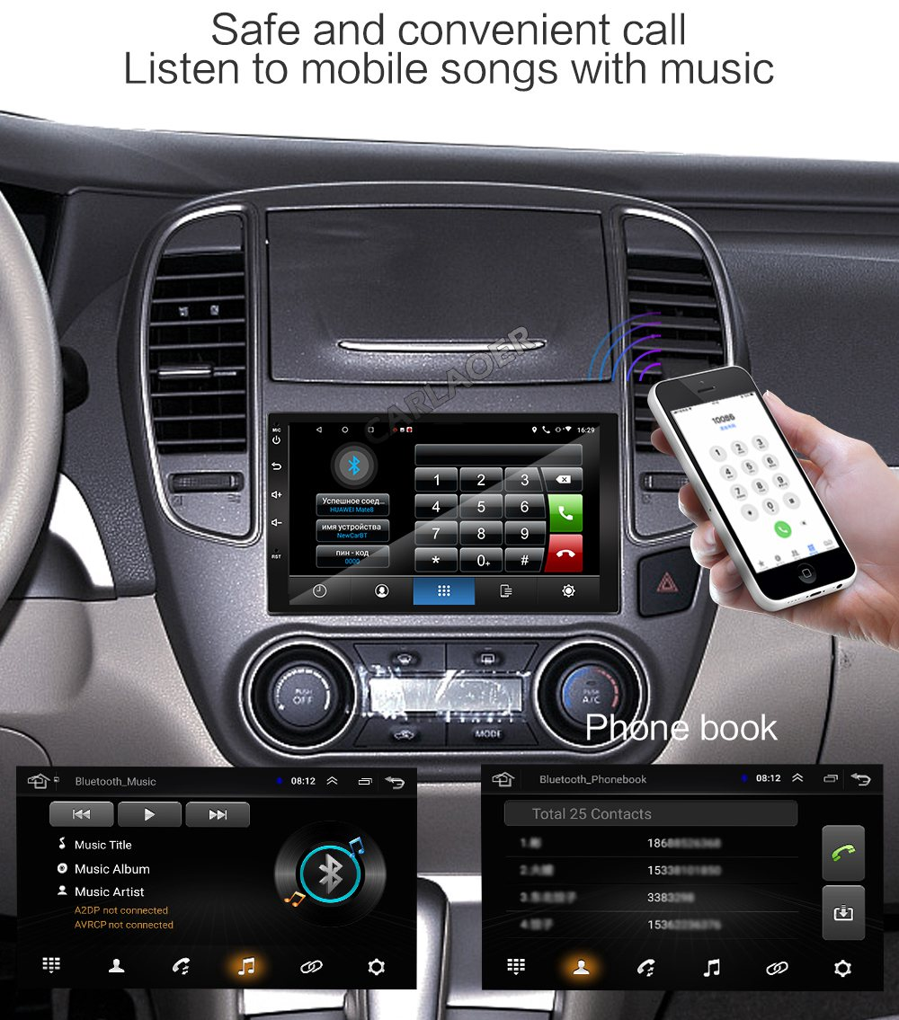 2din car android radio player- (10)