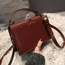 цена на PUOU Pu Small Square Bag Women Handbag Fashion Dark Color Shoulder Messenger Bags Lady Crossbody Bags Korean Style Clutch MM10 9
