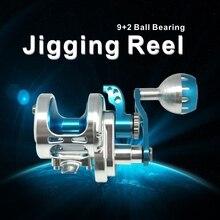 Trolling Reels Sea-Boat Fishing-Jigging Aluminum TOPLINE Machined TC500 CNC 30kg TACKLE