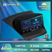 Автомагнитола для Ford Fiesta 2009-2017, Android 9,0, 2 Din, 9 дюймов, мультимедиа, стерео, Carplay, навигация, GPS, автомобильный DVD-плеер, Bluetooth