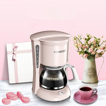 Automatic American coffee machine Household Fully Drip type Small coffee pot Portable Designed Tray Set