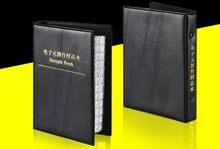 170 tipos F = 1% J = 5% SMD resistencia libro 0201, 0402, 0603, 0805, 1206, 1210, 1812, 2010, 2512 resistencia paquete componente envío gratis