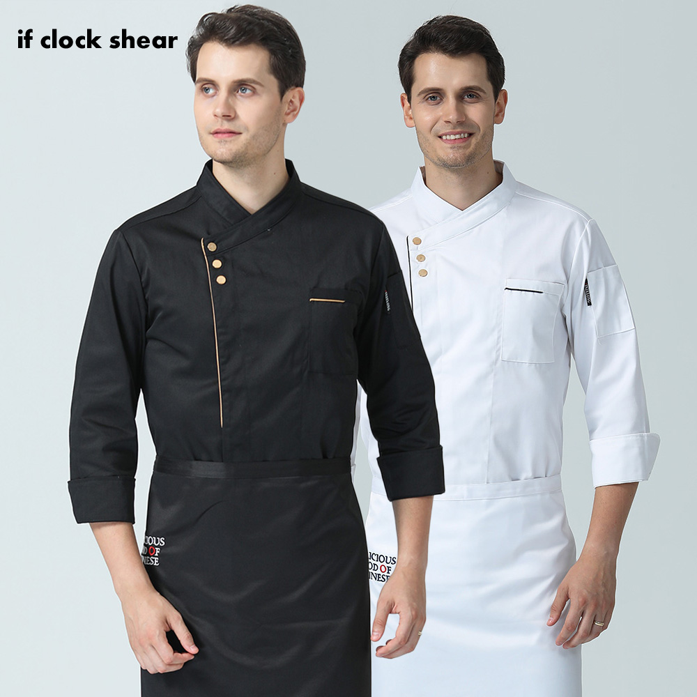 Long Sleeves Chef Jacket Food Service Restaurant Unifrom Black And White Waiter Workwear Hotel Kitchen Working Clothes Wholesale
