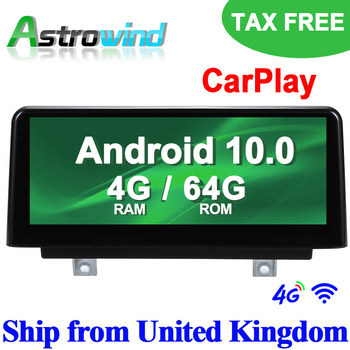 10.25 inch Android 10.0 Car GPS Navigation System Media Stereo Radio For BMW 1 Series F20 F21, 2 Series F23 NBT image