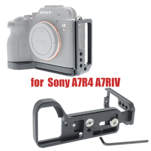 Image 1 - PEIPRO עבור SONY A7R4 A7RIV שחרור מהיר צלחת extensionable L צלחת סוגר מחזיק שקופיות Baseplate