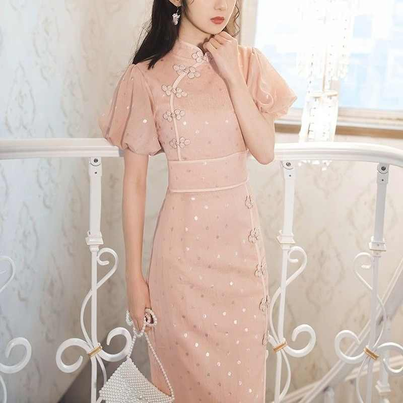 Women Organza Chinese Stand Collar Slim QiPao Cheongsam Evening Party Dress 2XL
