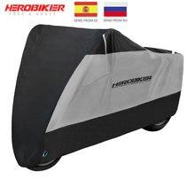 HEROBIKER мотоциклетный чехол для велосипеда всесезонный Водонепроницаемый Пылезащитный УФ защитный внутренний открытый мото скутер мотоциклетный дождевик