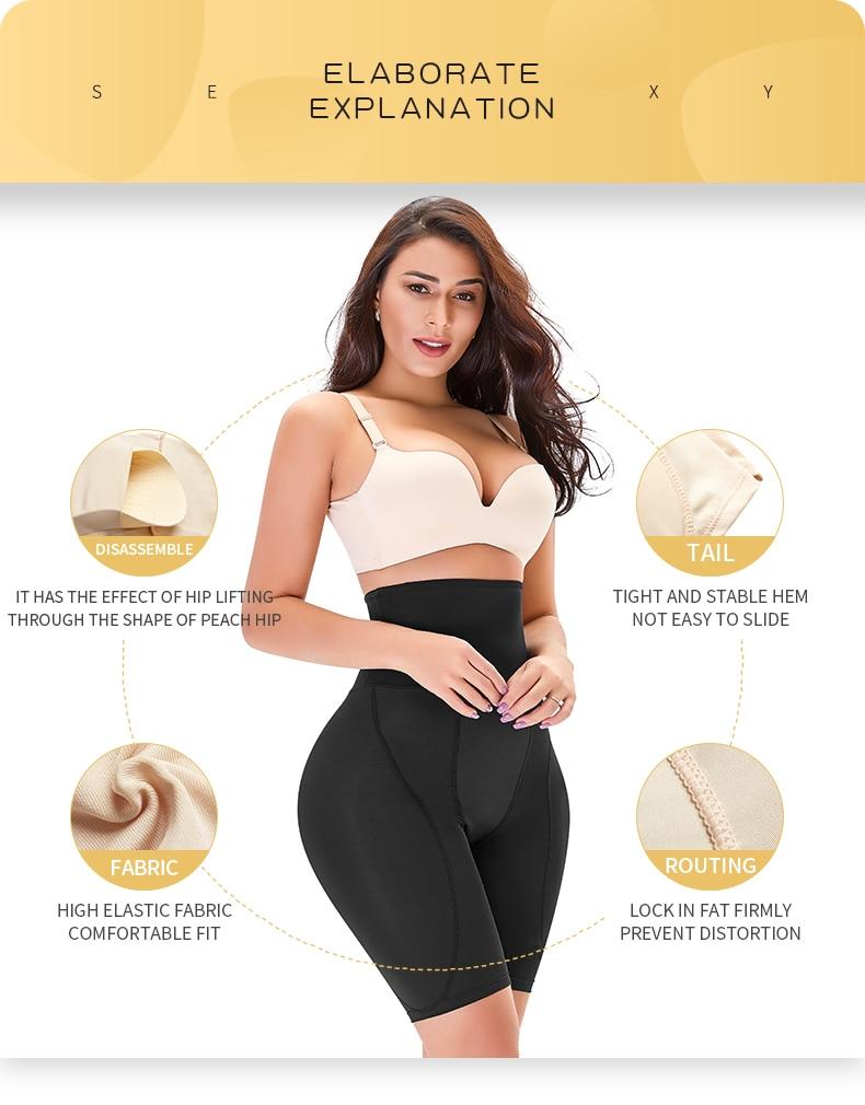 Buttocks Enhancer Butt Lifter Waist Tummy Control Underwear