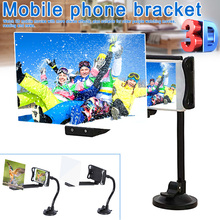 Newly Mobile Phone HD Projection Bracket 360 Degree Adjustable Flexible Holder for Home BN99