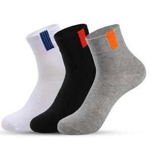 Image 2 - 6 шт. = 3 пара/лот, модные зимние мужские носки, высококачественные хлопковые носки из полиэстера для мужчин, повседневные классические белые носки для мужчин