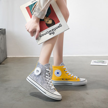 Fashionable women's wild sequin flat non-slip casual sneakers women's lace-up high-top canv