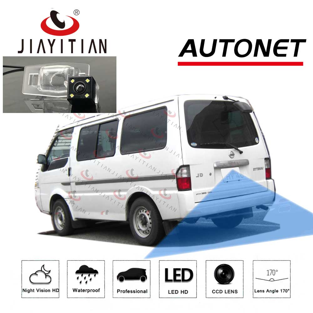 JIAYITIAN Rear Camera For Nissan Vanette MK4 S21 SK 1999~2011/Parking Camera/Night Vision/CCD/backup Camera License Plate Camera