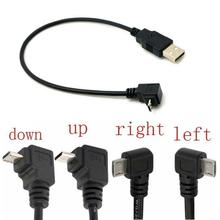 Up & Down & Left & Right Angled 90 Degree USB Micro USB Male to USB male Data Charge connector Cable 25cm metal keyboard up down left right com data usb power supply ylgf hs87 s16 waterproof ip65 dust anti violence