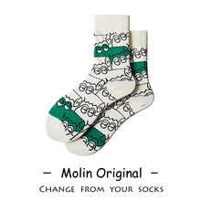 3 Pairs Of Couples Tube Socks Original Cartoon Crocodile Simple Graffiti Men's Socks Breathable And Comfortable Cotton Socks