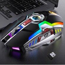 Mouse da gioco Wireless ricaricabile 2.4G silenzioso 1600DPI ergonomico 7 pulsanti retroilluminazione a LED USB Mouse ottico Gamer per PC/Laptop
