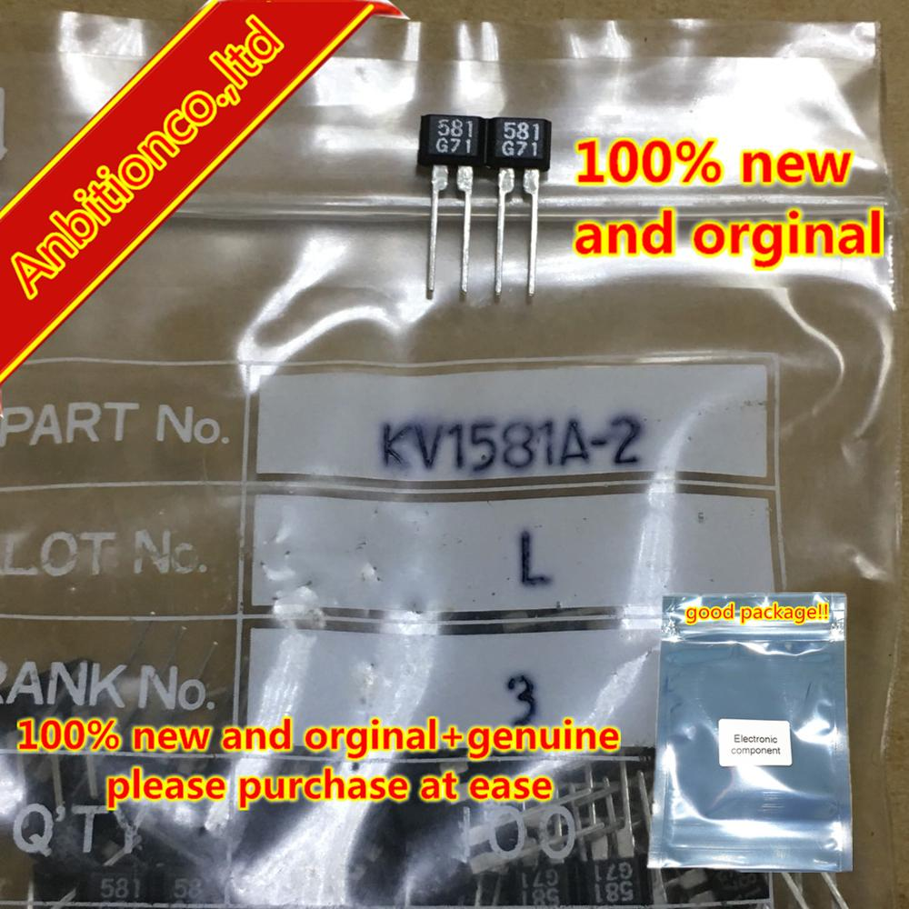10pcs  100% New And Orginal KV1581A-2 581  TO-92 In Stock