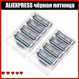 8pcs/lot Men's shaving razor blades for men shaving 3 layers shaving blade Cassette for mache 3