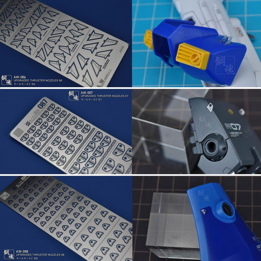 Modeling Upgraded Parts AW-086 AW-087 AW-088 Metal Etched Sheet (Armor Lift Hook Hang Point / Add-on Part Fins) For Gundam