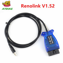 2020 New Renolink OBD2 cable For Renault ECU Programmer V1.52 USB Diagstnotic Cable Renolink ECU programmer