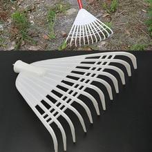 Сверхмощный сменный газон рабочий пластиковый лист двора травы небольшой садовый инструмент кустарник коготь ручная Чистка грабли