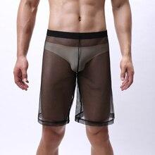Мужские шорты, сетчатые прозрачные трусики, нижнее белье, Клубная одежда, мужские сексуальные свободные гей брюки, Wetlook нижнее белье, Майки