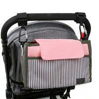 Accesorios para Gancho del Cochecito de bebé, bolsas de pañales para Buggy, gancho para carrito, mosquetón multiusos para silla de ruedas, soporte para compras