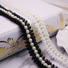 1yards/Lot Vintage Nylon Gold Pearl Beaded Lace Ribbon Trim Fabric Embroidered Handmade Costume Dress Skirt Sewing lace Supplies