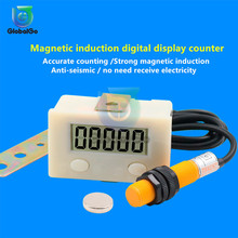 5 LCD Digital Punch Counter Meter Industrial Magnetic Proximity Sensor Switch Microswitch Electronic Counter 0-99999 5AA Battery стоимость
