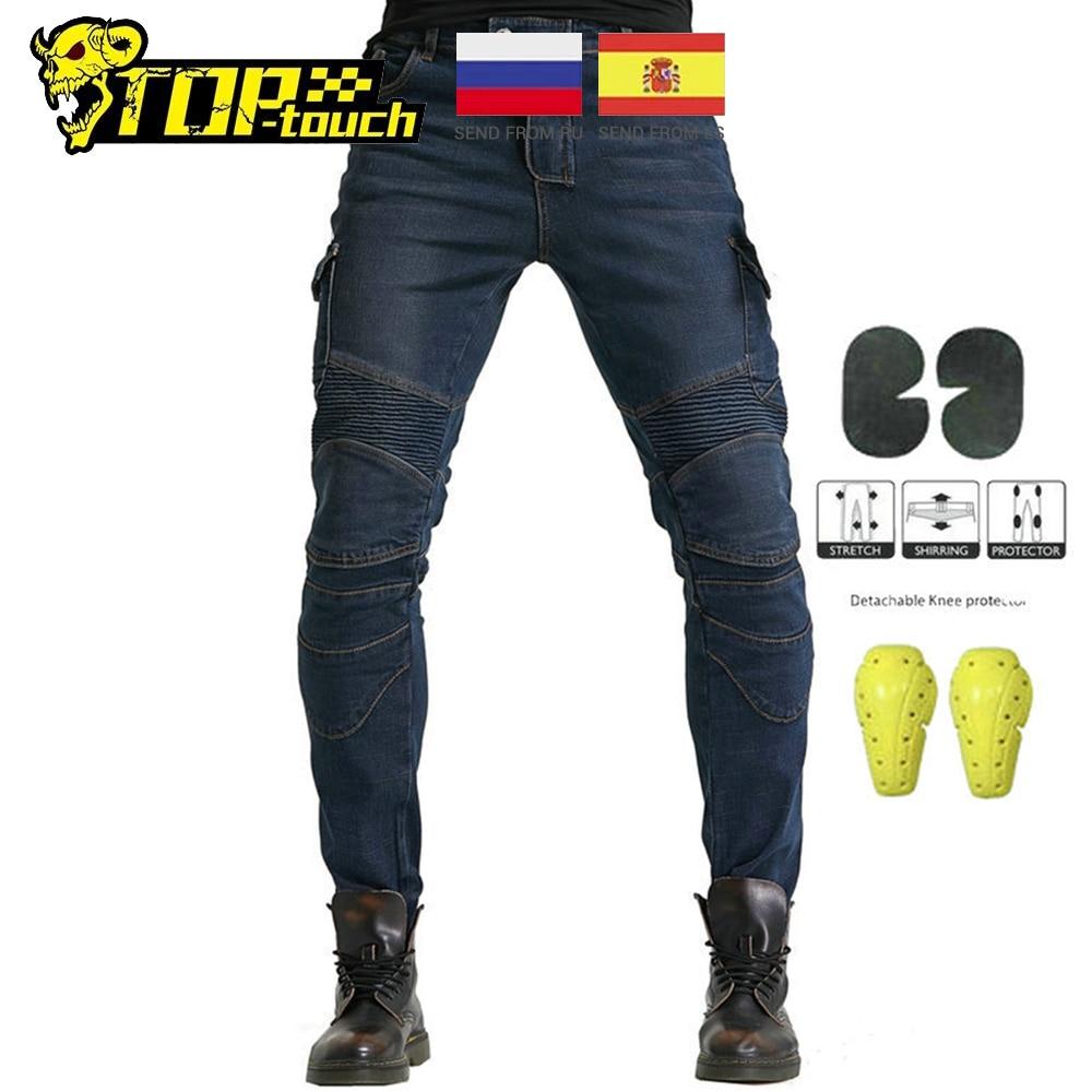 Summer Motorcycle Riding Pants Moto Pantalon Jeans Protective Pants Motocross Racing Denim Jeans With Mesh 4 X Knee Hip Pads