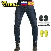 Pantalones de motociclismo de verano, vaqueros de carreras para Motocross, con malla, 4 rodilleras