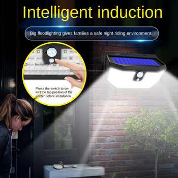 2pcs / Lot New Luz Solar Led Para Exterior 48led Rechargeable Wall Lamp Courtyard Home Outdoor Road Lighting Infrared Sensor