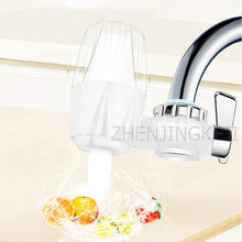 Фильтр для воды домашнего использования очиститель инструменты
