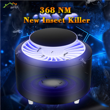 Mosquito killer USB electric mosquito killer Lamp Photocatalysis mute home LED bug insect trap Radiationless insect killer