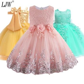 2020 Kids Tutu Birthday Princess Party Dress for Girls Infant Lace Children Bridesmaid Elegant Dress for
