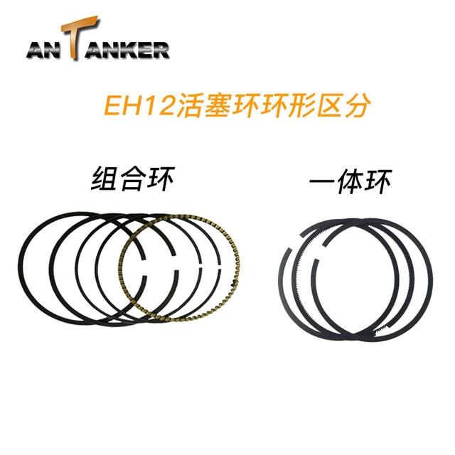 Фото поршневое кольцо для поршневого кольца robin eh12 нестандартное цена